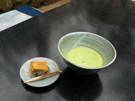 Macha & warabi-mochi